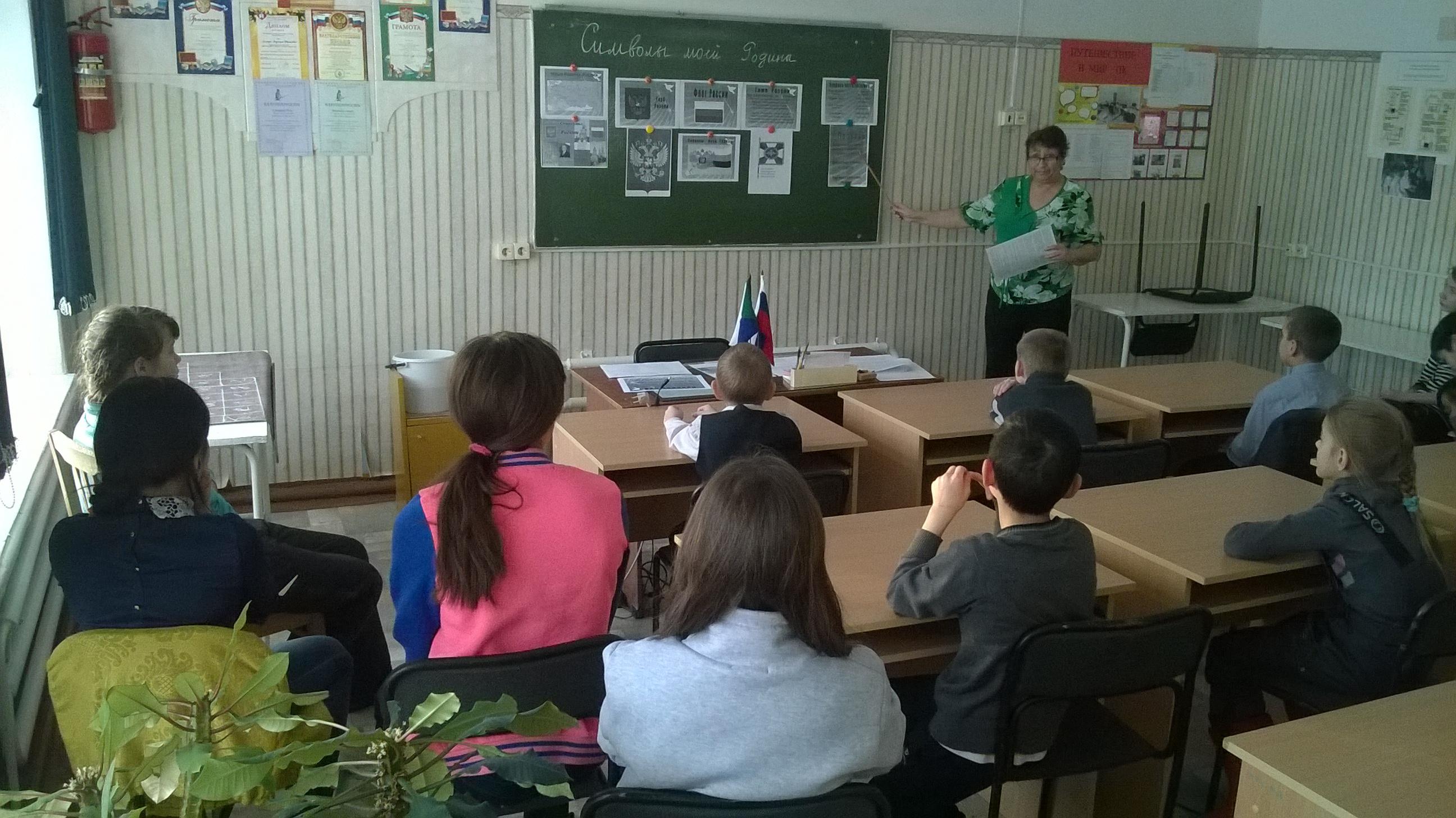 Конституцию рф 2016 word